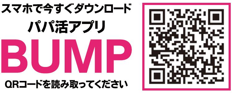 BUMPのQR画像