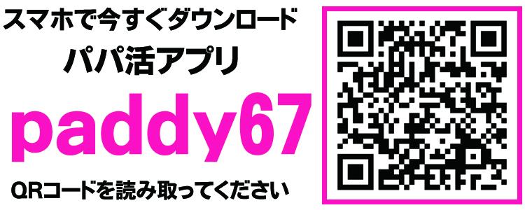 paddy67のQR画像
